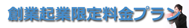 sogyokigyop-b-1